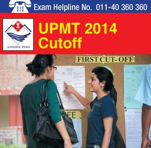 UPMT 2014 Cutoff