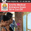 Amrita Medical Entrance Exam 2014 Cutoff