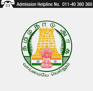 Tamil Nadu Medical Admission 2014