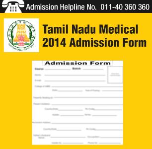 Tamil Nadu Medical 2014 Admission Application Form