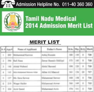 Tamil Nadu Medical 2014 Admission Merit List
