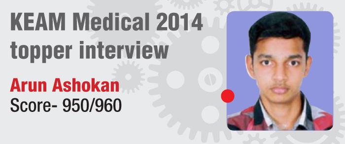 KEAM 2014 topper interview- Arun Ashokan says self-confidence key to his success