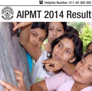AIPMT 2014 Result