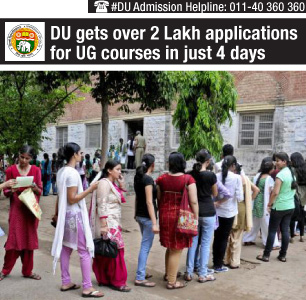 DU gets over 2 Lakh applications for UG courses in just 4 days