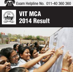 VITMEE MCA 2014 result