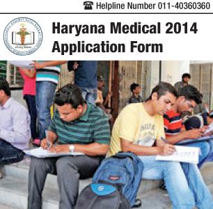 Haryana Medical 2014 Application Form