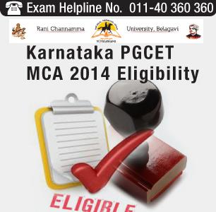 Karnataka PGCET MCA 2014 Eligibility
