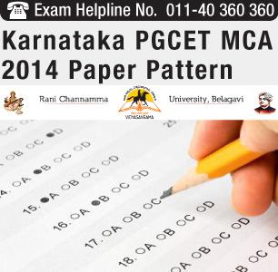 Karnataka PGCET MCA 2014 Paper Pattern