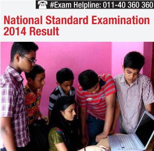 National Standard Examination 2014 Result