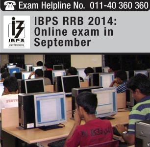 IBPS RRB 2014: Online exam in September, application forms available