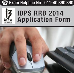 IBPS RRB 2014 Application Form