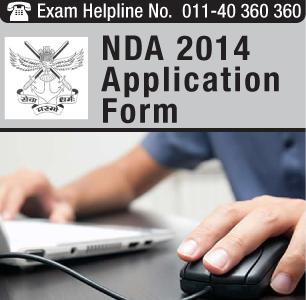 NDA II 2014 Application Form