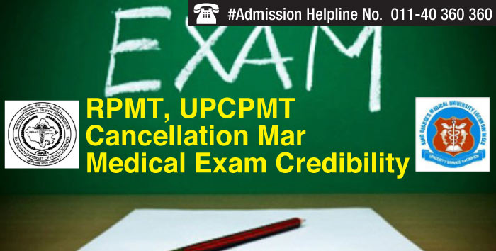 RPMT, UPCPMT cancellation mar Medical Exam credibility