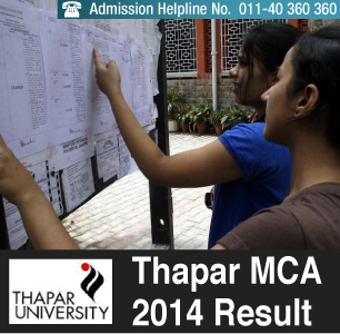 Thapar University MCA Entrance Exam 2014 Result
