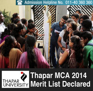 Thapar University MCA Entrance Exam 2014 Merit List declared on July 7
