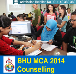 BHU MCA 2014 Counselling