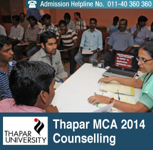 Thapar University MCA Entrance Exam 2014 Counselling