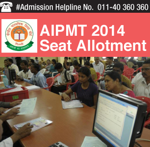 AIPMT 2014 Seat Allotment Round 3 Announced