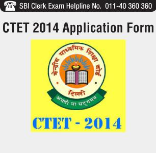 CTET September 2014 Application Form