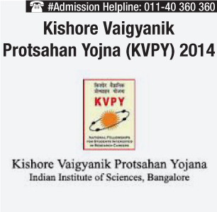 KVPY 2014 application form available from July 20