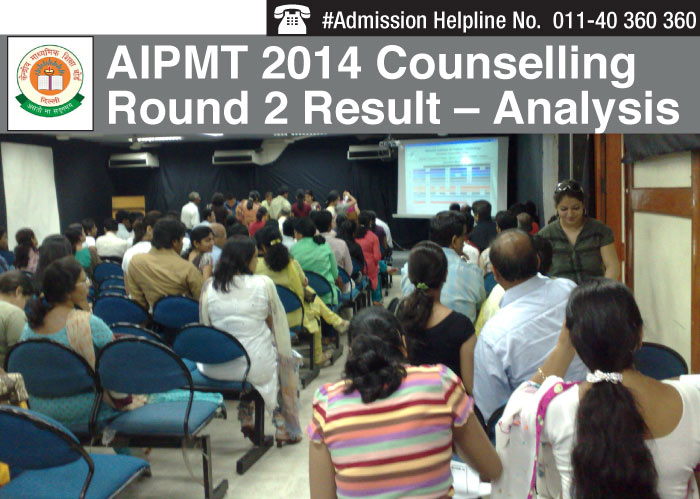 AIPMT 2014 Counselling Round 2 Result Analysis
