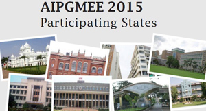 AIPGMEE 2015 Participating States