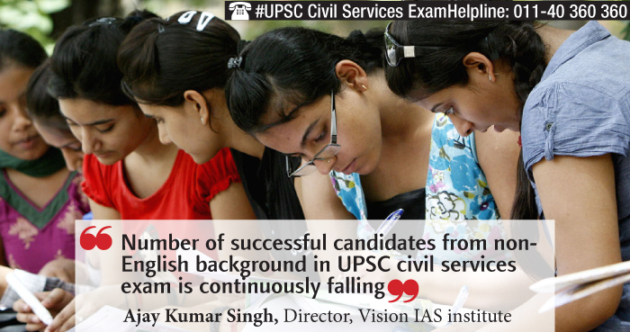 UPSC Civil Services: Interview with VisionIAS Director AK Singh