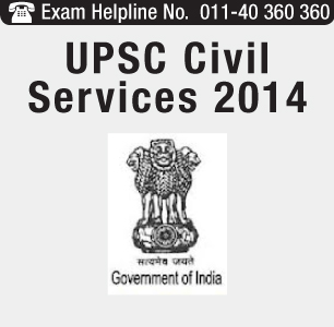 UPSC Civil Services 2014 Prelims: Exam held on Aug 24