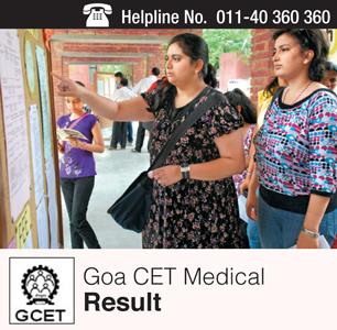 GOA CET Medical 2015 Result