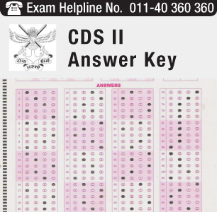 CDS II 2014 Answer Key and Solution