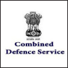 CDS II 2014 exam conducted on Oct 26
