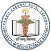 Haryana PG Medical 2015 Admission through AIPGMEE Score