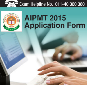 AIPMT 2015 Application Form