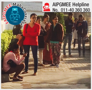 AIPGMEE 2015 Day 1 Exam in Pictures