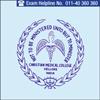 CMC Vellore MBBS 2015 Exam on May 23