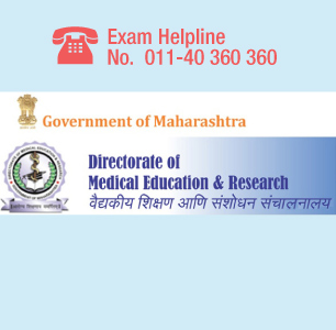MH CET Medical 2015 Application Begins from March 5