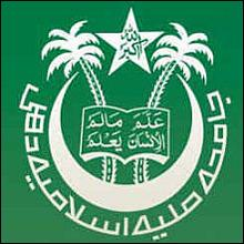 JMI BA LLB 2015 Application available from April 13