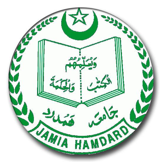 Jamia Hamdard Admission 2015