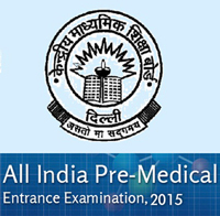 AIPMT 2015 being conducted on May 3; Around 6 Lakh candidates to take exam