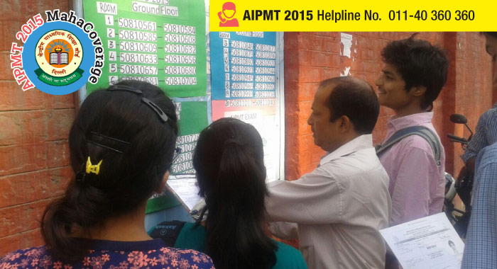 AIPMT 2015 analysis by Career Point