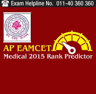 AP EAMCET Medical 2015 Rank Predictor