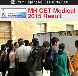 MH CET Medical 2015 Result / Merit List