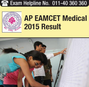 AP EAMCET Medical 2015 Result