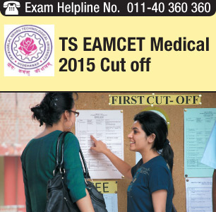 TS EAMCET Medical 2015 Cut off