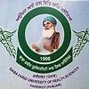 Punjab PMET 2015 Result Declared on May 19