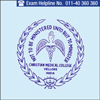 CMC Vellore MBBS 2015 Stage 1 Concluded May 23