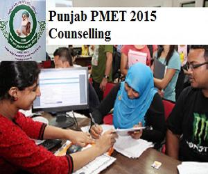 Punjab PMET 2015 Counselling