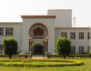 Aligarh Muslim University cancels AMU medical entrance exam 2015