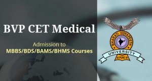 BVP CET MBBS 2015 Counselling