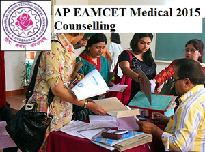 AP EAMCET Medical 2015 Counselling